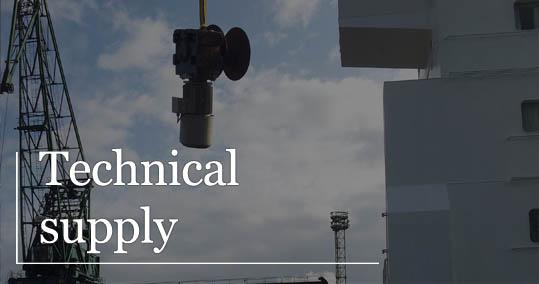 technical supply ship service